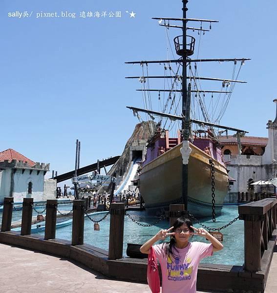 花蓮海洋公園 (22)