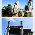 花蓮海洋公園 (42)