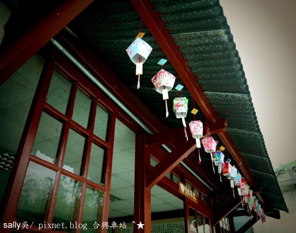 合興車站 (6).JPG