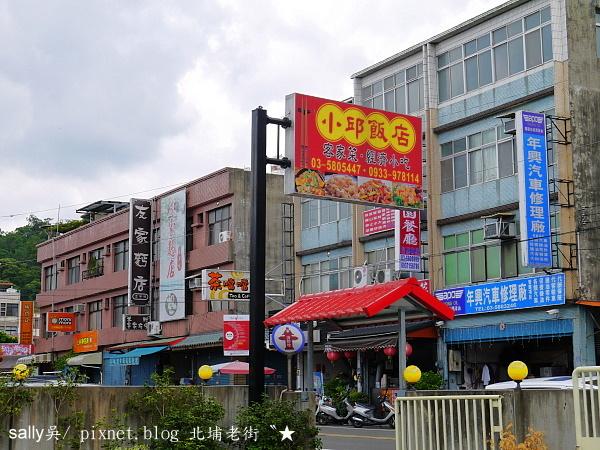 北埔老街 (7).JPG
