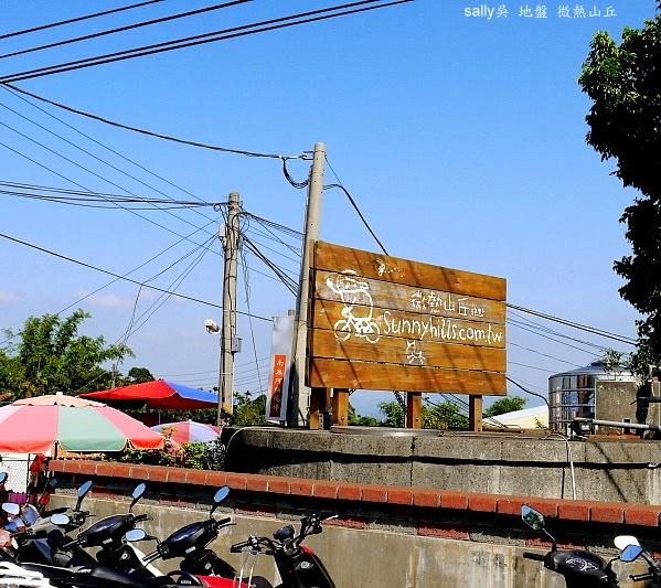 微熱山丘 (1).JPG