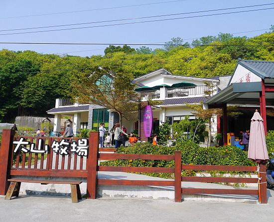 大山牧場 (1).JPG