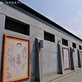 北門遊客中心 (4).JPG