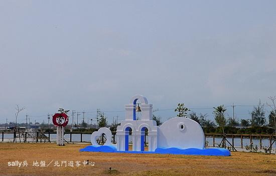 北門遊客中心 (5).JPG