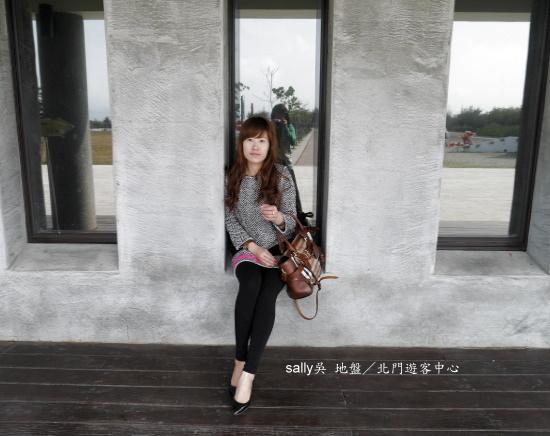 北門遊客中心 (12).JPG