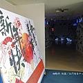 北門遊客中心 (13).JPG