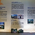 北門遊客中心 (29).JPG