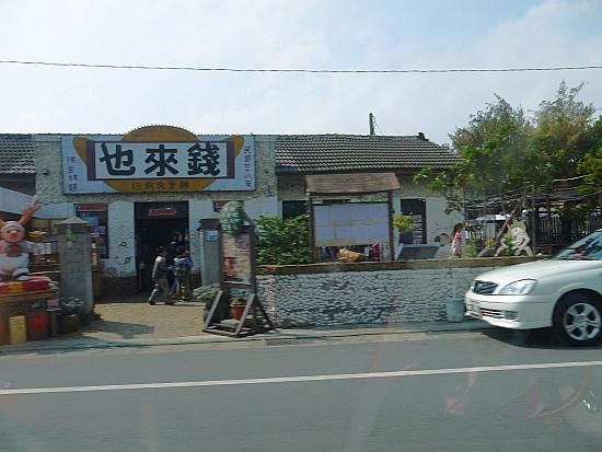 北門遊客中心 (31).JPG