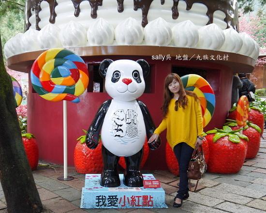 九族文化村 (9).JPG