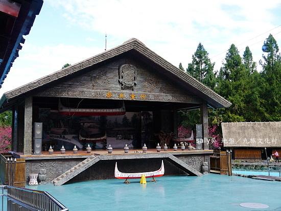 九族文化村 (29).JPG