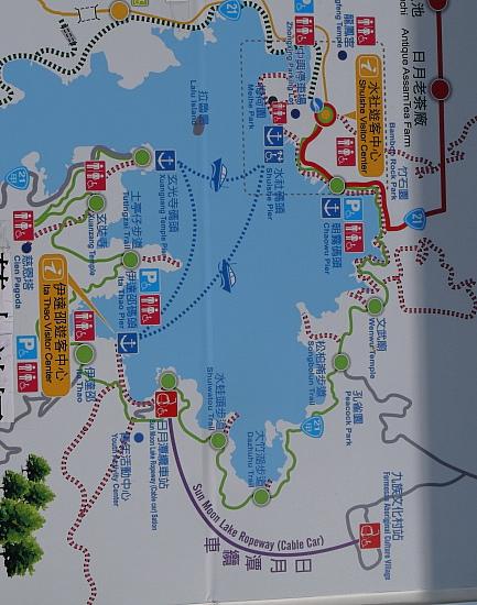 水社碼頭 (9).JPG