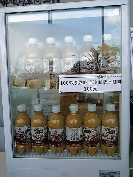 向山遊客中心 (17).JPG