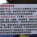 向山遊客中心 (24).JPG