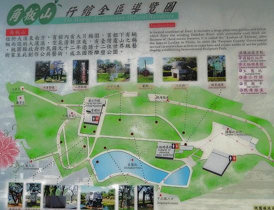 角板山形象商圈 (31).JPG