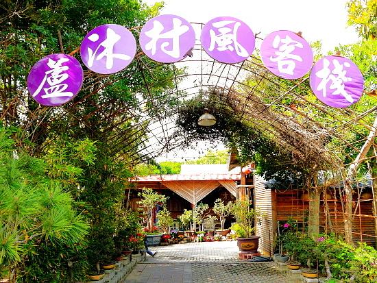 盧沐春風 (1).JPG