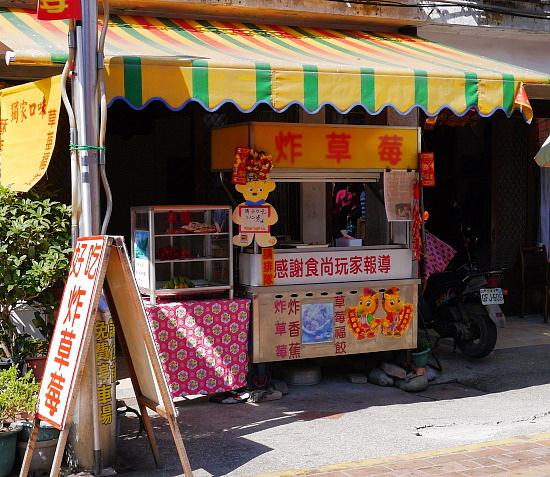 汶水老街 (11).JPG