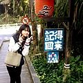 妖怪村 (35).bmp