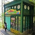 鳳凰谷鳥園 (8).JPG