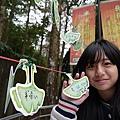 鳳凰谷鳥園 (23).JPG