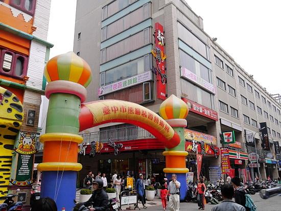 台中貓熊 (4).JPG