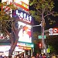 瑞豐夜市.JPG