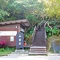 小琉球山豬溝 (2).JPG