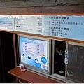 小琉球山豬溝 (3).JPG