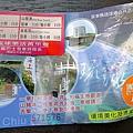 小琉球山豬溝 (4).JPG