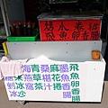 小琉球山豬溝 (22).JPG
