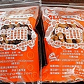 小琉球山豬溝 (26).JPG