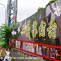 三義木雕館 (7).JPG