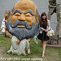 三義木雕館 (22).JPG