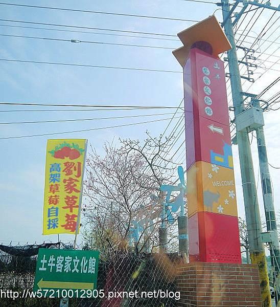 土牛文化館.JPG