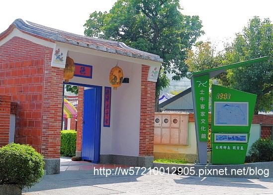 土牛文化館 (1).JPG