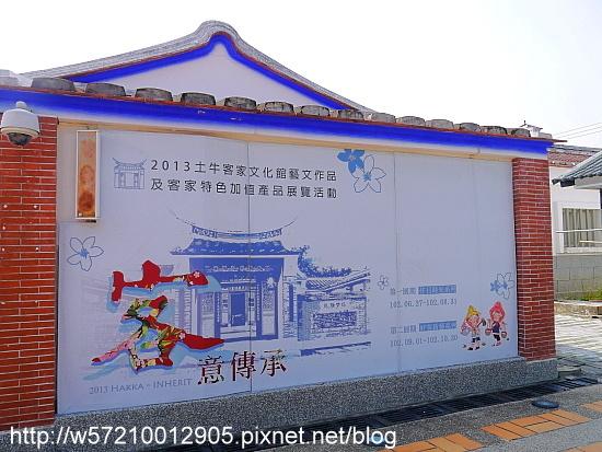 土牛文化館 (12).JPG