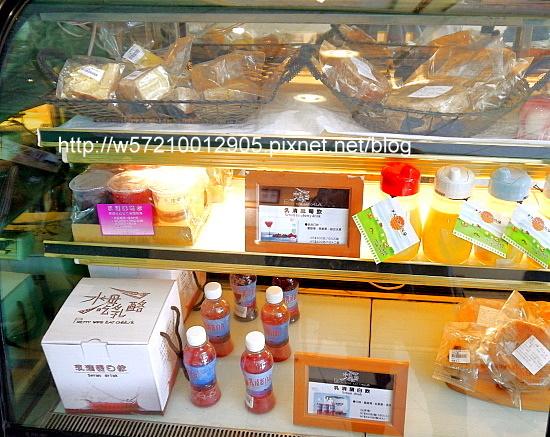 水母吃乳酪 (3).JPG