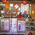 陳家農場 (23).JPG