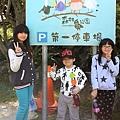 森林鳥花園 (3).bmp