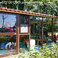 森林鳥花園 (12).JPG
