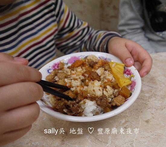 豐原廟東夜市 (26).JPG
