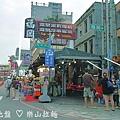 樂山拉麵 (1).JPG