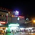 春湯飯店 (3).JPG