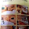春湯飯店 (14).jpg