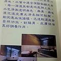 春湯飯店 (15).jpg