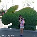 幾米廣場 (2).JPG