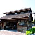 幾米廣場 (10).JPG