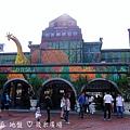 幾米廣場 (9).JPG