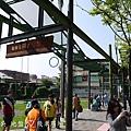 幾米廣場 (14).JPG