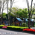 幾米廣場 (24).JPG