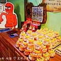 窯烤山寨村 (22).JPG